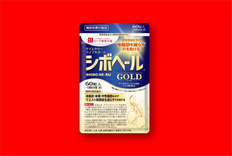 series-siboheru-gold2x