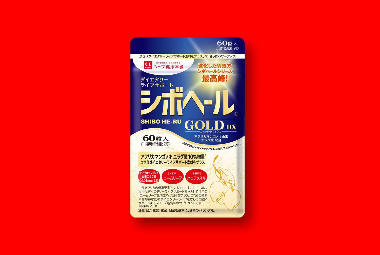 shibohe-ru_gold-dx